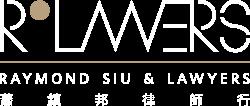 Raymond Siu & Lawyers